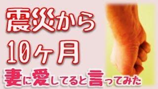 玉木宏さん倉科カナさん主演の人気ドラマ「残念な夫」やNHK朝の番組あさ...