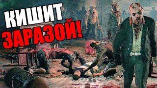 Dying Light Прохождение На Русском #12 — ГОРОД КИШИТ ЗАРАЗОЙ!