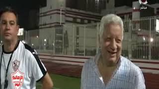 الزمالك اليوم| لقاء مرتضى منصور مع اللاعبين بعد