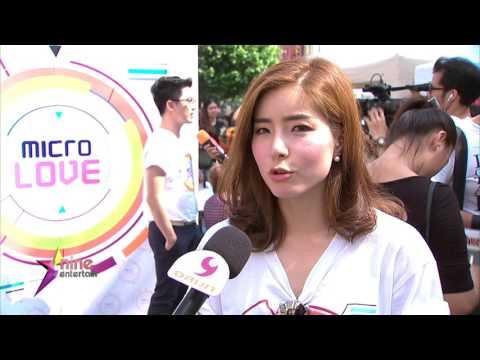 """""""จียอน"""" เปิดใจอยากขอสัญชาติไทย"""