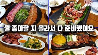 [[맛집추천_서초구]] 서울에서 큰 인기를 받고 있는 …
