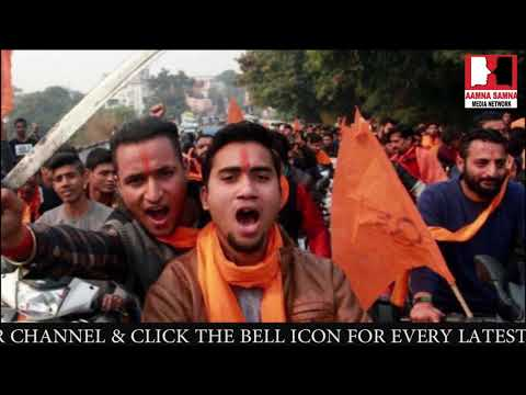 Breaking News #Dharm Sabha ,VHP rally in Delhi to demand bill for Ram temple construction Mp3