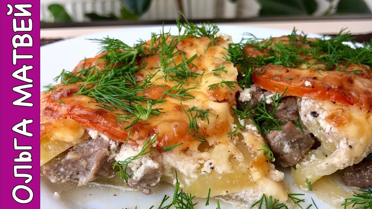 Сочноесочное мясо в рукаве рецепт  с фото пошаговый
