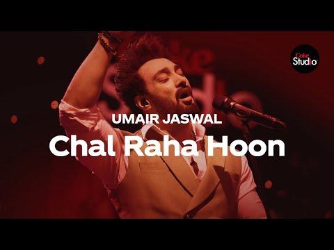 coke-studio-season-12-|-chal-raha-hoon-|-umair-jaswal