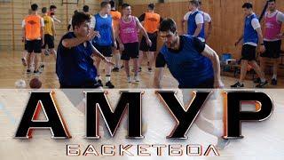 Подготовка к сезону. Баскетбол