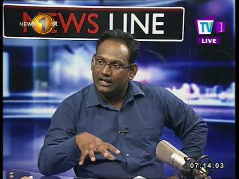 NEWSLINE TV1 - Cleaner energy via renewable energy... Faraz & Trishan Perera