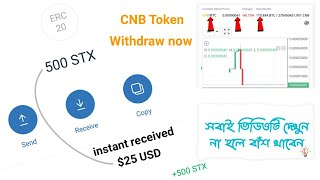 STX $25 USD Instant Payment Don't miss | 2020 | CoinsBit Exchanger Withdrawal Now Your CNB Token