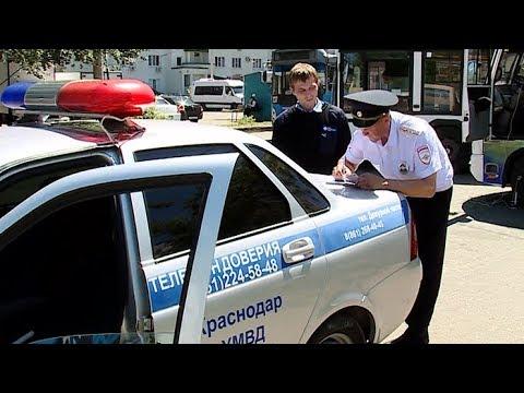 Операция «Автобус»: ищем нарушителей в общественном транспорте Краснодара