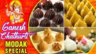 Ganesh Chaturthi Modak Special - 7 Types of Modak Recipes - Indian Sweet Recipe - Rajshri Food