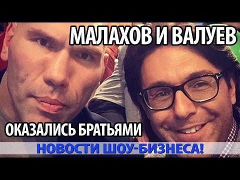 Андрей Малахов биография, фото - личная жизнь Андрея