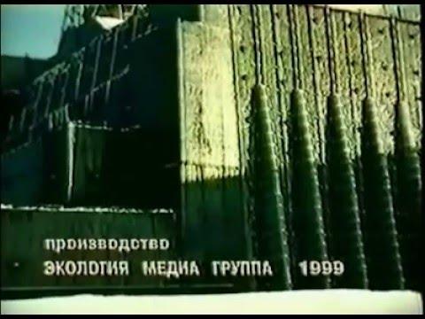 Хроника строительства Саркофага, объекта Укрытие 4-го блока ЧАЭС