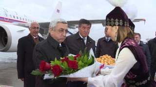 13 04 2017 Box Premer Ministr KR Prilet Presidenta Armenii Serj Sargsyan