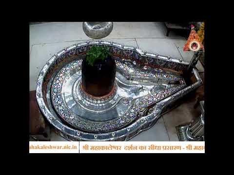 Video - https://youtu.be/o6os0sXE5Mkमहाकालेश्वर ज्योतिर्लिंग उज्जैन के सीधे दर्शन जय महाकाल