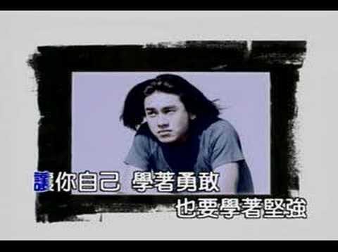 ken zhu-here we are - YouTube