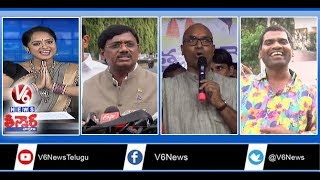 All Party Leaders Meet Governor | Rains In Assam | Polavaram Issue In AP Assembly | Teenmaar News
