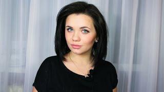 видео Косметика из Белоруссии: лучшие косметические средства от производителей белорусской косметики