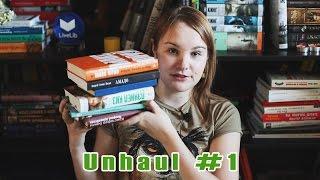 Unhaul #1 | В добрый путь!