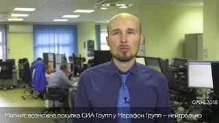 Когда и что покупать на российском рынке