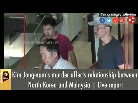 Kim Jong-nam's murder affects relationship between North Korea and Malaysia | Live report