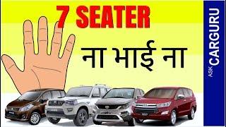 7 Seater Car काम की या बेकाम की? समझिये खुद CARGURU से. Scorpio, Safari, Innova, Hexa or XUV500.