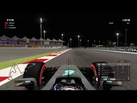 F1 2017 Abu Dhabi Practice