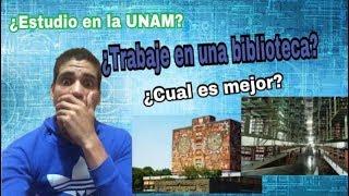 Biblioteca Vasconcelos / Biblioteca central UNAM .