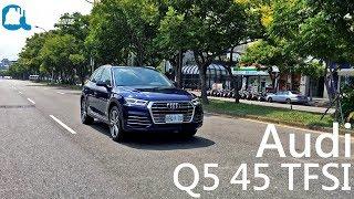 Audi Q5 45 TFSI quattro Sport 如果先上市,羅哥會心動?【Auto Online 汽車線上 試駕影片】