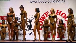 Gambar cover Чемпионат УрФО, женский бодифитнес. Первое сравнение.