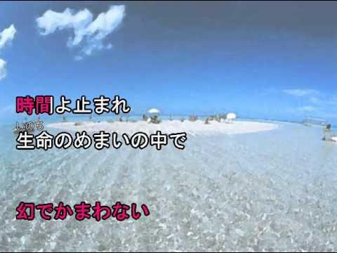 時間よ止まれ カラオケ - YouTube