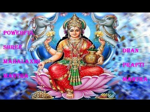 Powerful Shree Mahalaxmi Mantra | Dhan Prapti Mantra