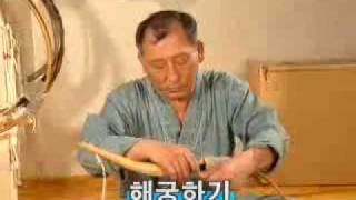 Archery Korean Bow Making  3/3