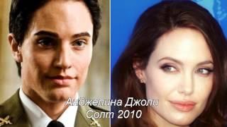Актрисы голливуда, которые сыграли мужчин