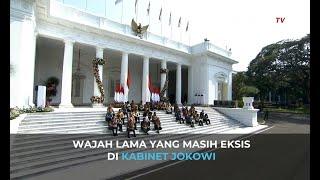 Inilah Wajah Lama yang Masih Eksis di Kabinet Jokowi-Ma'ruf Amin