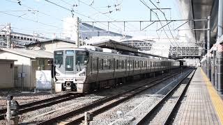 【JR西日本】近ホシ225系0番台I4編成 [B]新快速 湖西線  近江今津行き  京都発車