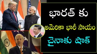 America Helps 6 Million Dollars to India to Help poor People   T2KNEWS