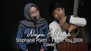 I Love You 3000 Stephanie Poetri Naya Galuh live session MP3