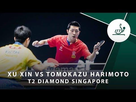Xu Xin Vs Tomokazu Harimoto   T2 Diamond Singaopore (SF)