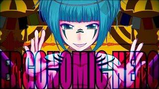 【初音ミク・GUMI】エルゴノミックヒーロー【-MASA Works DESIGN-】