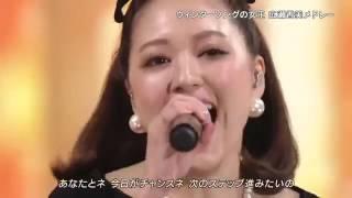 広瀬香美&華原朋美&shay          ゲレンデがとろけるほど恋したい(1995)