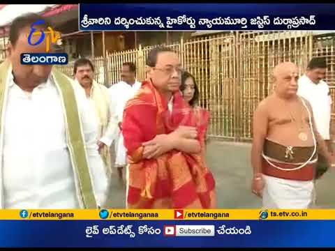 Supreme Court & Highcourt Justice Ranjan Gogoi & Durga Prasad Visits   Tirumala