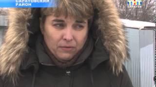 Взрыв газа в Саратовском районе