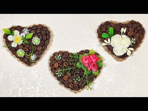 Магнит сердце из джута и кофейных зёрен. Поделки и подарки своими руками.