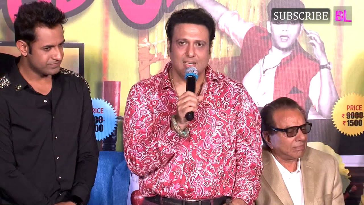 Second Hand Husband | Dharmendra | Govinda | Trailer Launch | Part 4