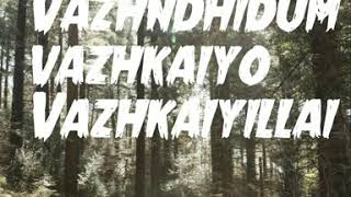 #Pasangal Nesangal song #whatsapp status