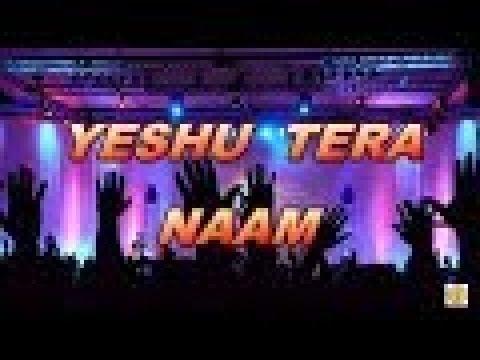 Yeshu Tera Naam || Guitar Chords & Lyrics || Instrumental || Christian Song