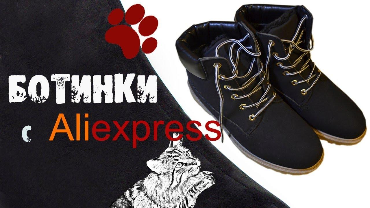 мужские зимние ботинки из Китая - YouTube