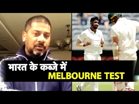 Melbourne Test Day 3 Lunch Live: India reduce Australia to 89-4, raise hopes of a win | Vikrant