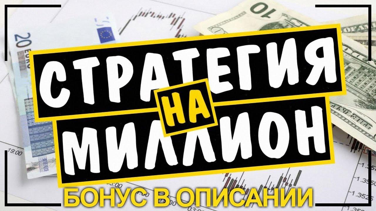 Запрещенные виды торговли на бинарных опционах-18