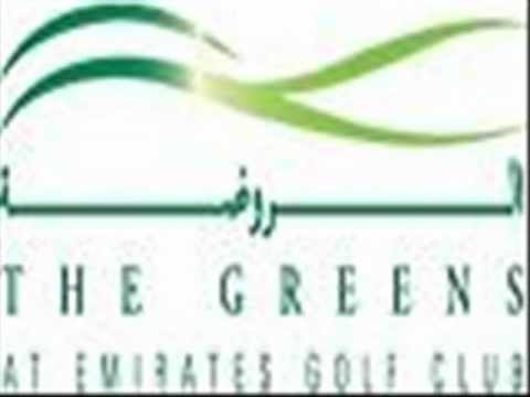 Emaar The Greens Dubai Resale Sale