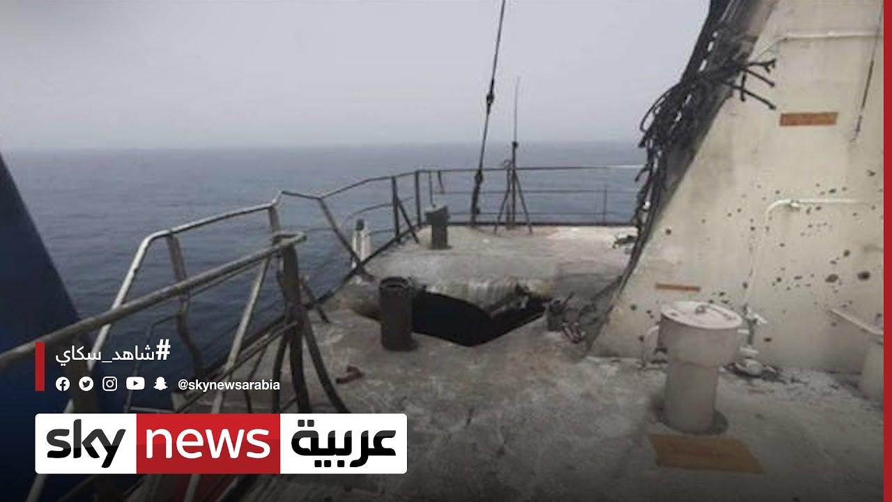 أمن الملاحة..رومانيا تستدعي سفير إيران بسبب الهجوم على ناقلة نفط  - نشر قبل 2 ساعة